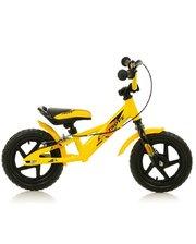 BabyHit Trove Yellow (GBW615)