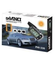 daVINCI PHI-330 без сирены