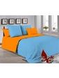 TAG Полуторный комплект постельного белья P-4225(1263) однотонное (UAMAG-13801)