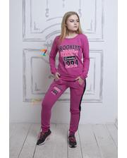 Костюм Brooklyn Brooklyn Pink