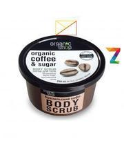 Organic Shop Скраб для тела Бразильский кофе ORGANIC SHOP, 250мл