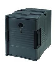 Pro Master Изотермический переносной контейнер для транспортировки пищи со съемной дверцей, 47х67х60см