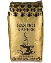 Alvorada Gastro Kaffee в зернах 1000 г