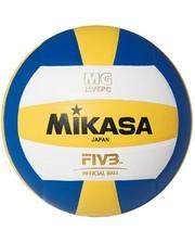 Mikasa - MV5PC