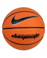 Nike - Dominate size 7