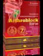 Olimp Labs Arthroblock Forte Olimp (60 капс)