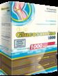 Olimp Labs Gold Glucosamine 1000 Olimp (60 капс)
