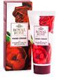 Крем для рук с маслом розы и аргана Royal Rose от BioFresh 50 мл