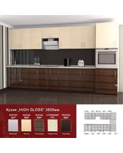 Mebel-STAR Кухня HIGH GLOSS 3,6 м Ваниль
