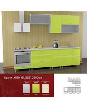 Mebel-STAR Кухня комплектная High Gloss 2,6 м Лайм