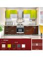 Mebel-STAR Кухня комплектная HIGH GLOSS 2,8 м прямая