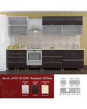 Mebel-STAR Кухня HIGH GLOSS 3,0 м Шоколад