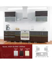 Mebel-STAR Кухня комплектная HIGH GLOSS 3,0 м прямая