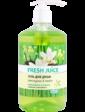 Fresh Juice Крем-гель для душа. Лемонграсс и ваниль 750 мл