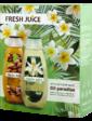 Fresh Juice Косметический набор Oil Paradise