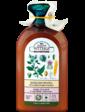Зеленая Аптека Бальзам-маска против выпадения волос. Лопух большой и протеины пшеницы 300 мл