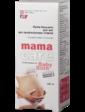 Elfa Pharm MamaCare. Крем-бальзам для ног для профилактики отеков 150 мл