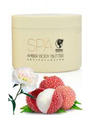 Lambre Моделирующие янтарное масло SPA для тела (Lychee & Peony) - Amber Body Butter (200)