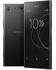 Смартфон Sony Xperia XZ1 Dual (G8342)