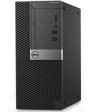 Dell Optiplex 5050 MT [N004O5050MT02]
