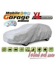 Kegel-Blazusiak Чехол-тент для автомобиля Mobile Garage размер XL Hatchback (450-485 см)