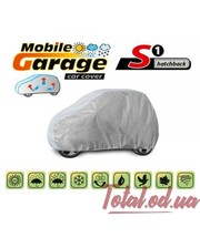 Kegel-Blazusiak Чехол-тент для автомобиля Mobile Garage размер S1 Smart Hatchback (250-270 см)