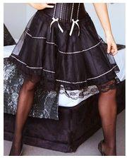 Завод Кружевная юбка
