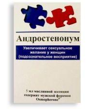 Завод АНДРОСТЕНОНУМ с феромоном Osmopherone, 1 мл.