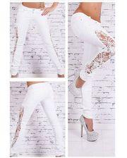 Завод РАСПРОДАЖА! Женские штаны белого цвета