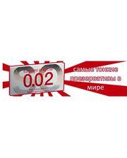 Sagami Полиуретановые презерватив Original 0.02мм, 1 шт