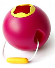 """Quut Сферическое ведро """"BALLO"""" (цвет розовый+желтый) (170112)"""