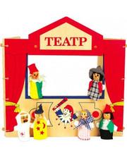 МДИ Кукольный театр Мир деревянных игрушек (Д170)