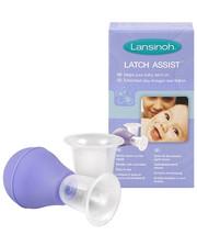 Lansinoh - Корректор формы соска для кормления грудью (70180)