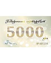 Золотой стандарт Подарочный сертификат 5000 грн.