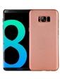I-ZORE для Samsung Galaxy S8 розовый (502160959034111-rose-s8)