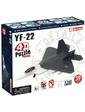 4D Master 4D пазл Самолет YF-22, 39 эл, (26213)