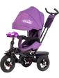 baby tilly Велосипед трехколесный CAYMAN с пультом, фиолетовый, (T-381/2 Фиолетовый)