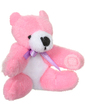 BeanZees Медвежонок розовый 5 см (31152)