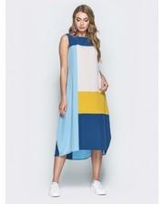 Модный Остров Платье 34164