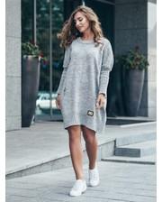 Модный Остров Платье вязаное 22147