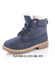 Ботинки подростковые теплые для мальчиков Р.р 31-36
