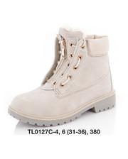 Ботинки теплые для девочек на змейке Р.р 31-36