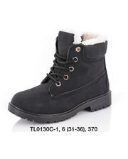 Ботинки зимние подростковые на шнурках Р.р 31-36