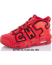 Кроссовки мужские Nike AIR Р.р 40-45