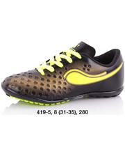 Футбольная подростковая обувь копочки Р.р 31-35