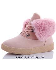 Ботинки теплые для девочек с меховым отворотом на шнурках Р.р 30-35