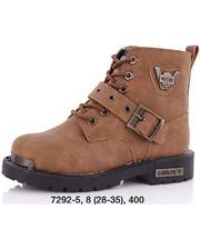 Ботинки для мальчиков осень-зима пр-во Турция Р.р 28-35