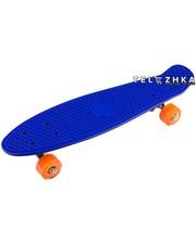 """SkateX Penny MixColor синий 22"""""""