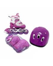Maraton Ролики раздвижные Easy Combo 28-33 с комплектом защиты Фиолетовые