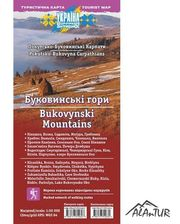 "Карта Карпаты ""Буковинские горы"""